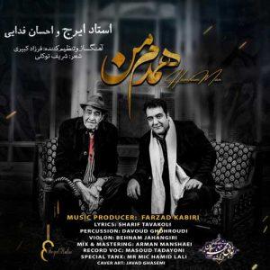 Iraj Khajeh Amiri Ft. Ehsan Fadaee Hamdame Man 1 300x300 - دانلود ویدیو جدید ایرج خواجه امیری و احسان فدایی به نام همدم من