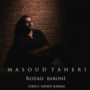Masoud Taheri Rozaie Baroni 300x300 - دانلود آهنگ جدیدمسعود طاهری به نامروزای بارونی