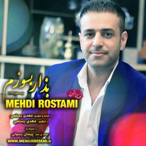 Mehdi Rostami Bezar Besoozam 300x300 - دانلود آهنگ جدید مهدی رستمی به نام بزار بسوزم
