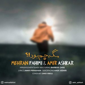 Mehran Fahimi Amir Ashkar Mage Chem Bood 300x300 - دانلود آهنگ جدیدمهران فهیمی وامیر آشکار به نام مگه چم بود