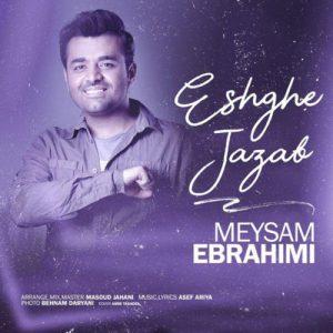 Meysam Ebrahimi Eshghe Jazab 300x300 - دانلود آهنگ جدید میثم ابراهیمی به نام عشق جذاب