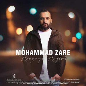 Mohammad Zare Roozaye Rafte 300x300 - دانلود آهنگ جدید محمد زارع به نام روزای رفته