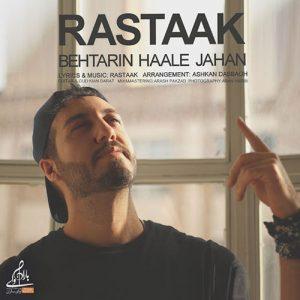Rastaak Behtarin Haale Jahan 300x300 - دانلود آهنگ جدید رستاک به نامبهترین حال جهان