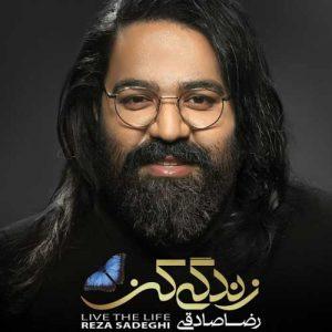 Reza Sadeghi Zendegi kon 300x300 - دانلود آلبوم جدید رضا صادقی به نام زندگی کن