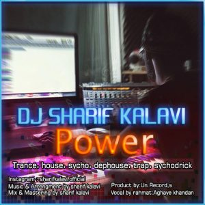 Sharif Kalavi Power 300x300 - دانلود آلبوم جدید شریف کلوی به نام پاور