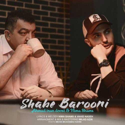 Ahmad Iran Doost Ft. Nima Shams Shabe Barooni - شب بارونی از احمد ایراندوست و نیما شمس