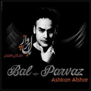 Ashkan Afshar Bale Parvaz 300x300 - دانلود آهنگ جدید اشکان افشار به نام بال پرواز