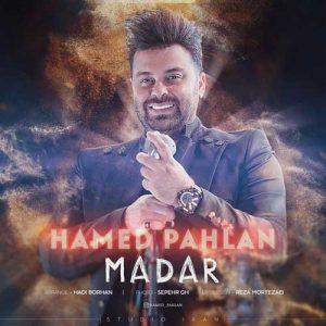 Hamed Pahlan Madar 300x300 - دانلود آهنگ جدید حامد پهلان به نام مادر