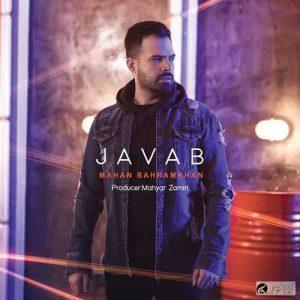 Mahan Bahram Khan Javaab 300x300 - دانلود آهنگ جدید ماهان بهرام خان به نام جواب