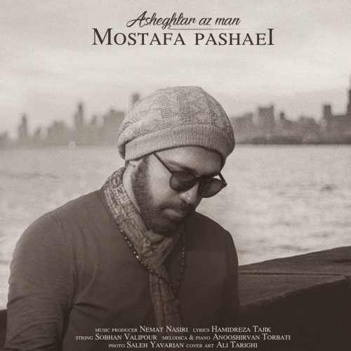 Mostafa Pashaei Asheghtar Az Man - دانلود آهنگ جدید مصطفی پاشایی به نام عاشقتر از من