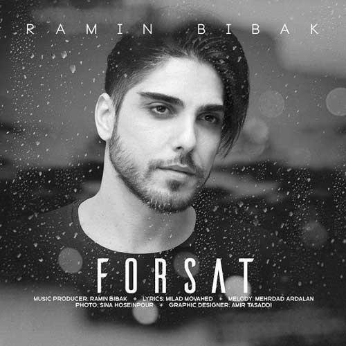 Ramin Bibak Forsat - دانلود آهنگ جدید رامین بی باک به نام فرصت