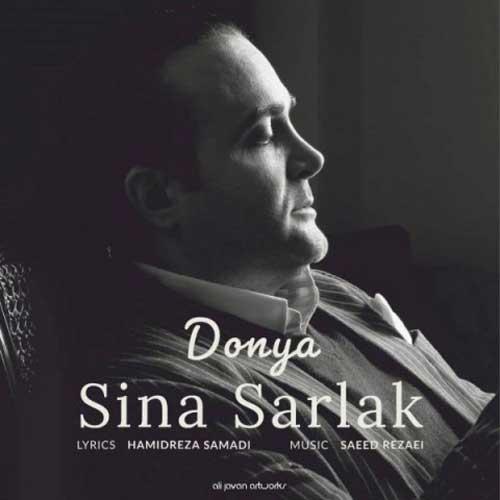 Sina Sarlak Donya - دانلود آهنگ جدید سینا سرلک به نام دنیا
