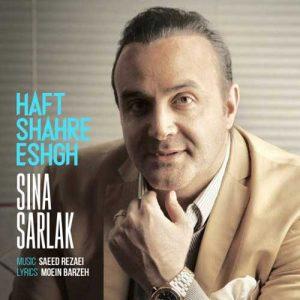 Sina Sarlak Haft Shahre Eshgh 300x300 - دانلود آهنگ جدید سینا سرلک به نام هفت شهر عشق