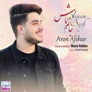 Aron Afshar Janam Bash 300x300 - دانلود آهنگ جدید آرون افشار به نام جانم باش