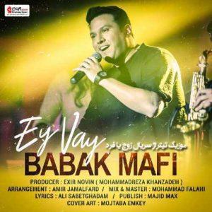 Babak Mafi Ey Vay 300x300 - دانلود آهنگ جدید بابک مافی به نام ای وای