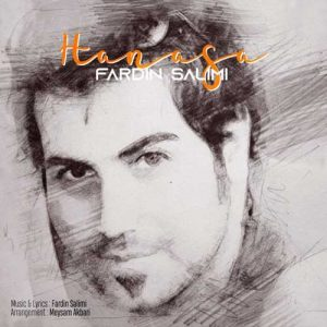 Fardin Salimi Hanasa 300x300 - دانلود آهنگ جدید فردین سلیمی به نام هه ناسه