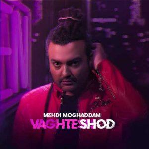 Mehdi Moghaddam Vaghtesh Shod 300x300 - دانلود آهنگ جدید مهدی مقدم به نام وقتش شد