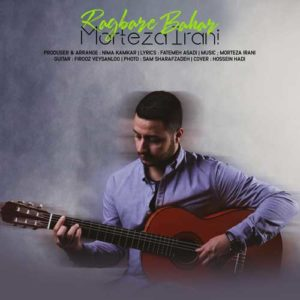 Morteza Irani Ragbare Bahar 300x300 - دانلود آهنگ جدید مرتضی ایرانی به نام رگبار بهار