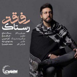 Rastaak Refaghat 300x300 - دانلود آهنگ جدید رستاک به نام رفاقت