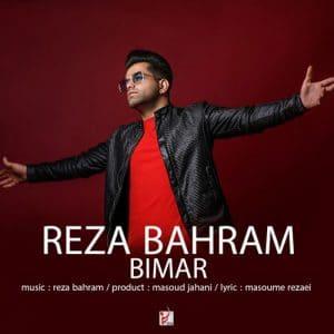 Reza Bahram Bimar 300x300 - دانلود آهنگ جدید رضا بهرام به نام بیمار