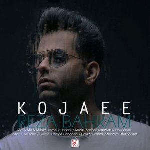 Reza Bahram Kojaeii 300x300 - دانلود آهنگ جدید رضا بهرام به نام کجایی