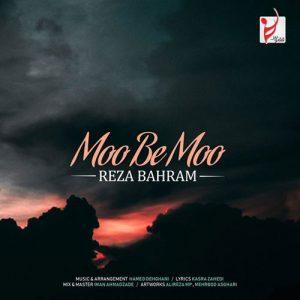 Reza Bahram Moo Be Moo 300x300 - دانلود آهنگ جدید رضا بهرام به نام مو به مو