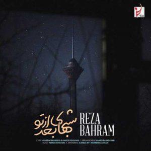 Reza Bahram Shabhaye Bad Az To New Ver 300x300 - دانلود ورژن جدید آهنگ رضا بهرام به نام شبهای بعد از تو