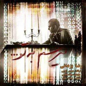 Reza Yazdani Miresam Be To 300x300 - دانلود آهنگ جدید رضا یزدانی به نام میرسم به تو