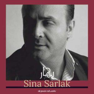 Sina Sarlak Bahar 300x300 - دانلود آهنگ جدید سینا سرلک به نام بهار