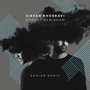 Sirvan Khosravi Dorost Nemisham Xaniar Remix 300x300 - دانلود ریمیکس جدید سیروان خسروی به نام درست نمیشم