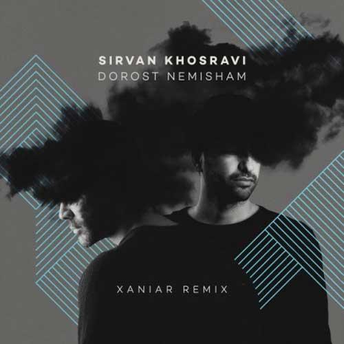Sirvan Khosravi Dorost Nemisham Xaniar Remix - دانلود ریمیکس جدید سیروان خسروی به نام درست نمیشم