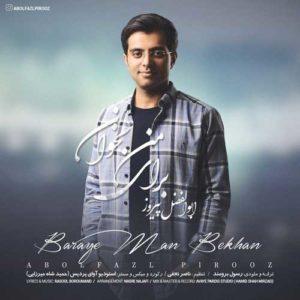 Abolfazl Pirooz Baraye Man Bekhan 300x300 - دانلود آهنگ جدید ابوالفضل پیروز به نام برای من بخوان