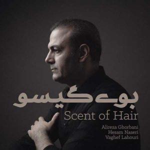 Alireza Ghorbani Booye Gisoo 300x300 - دانلود آهنگ جدید علیرضا قربانی به نام بوی گیسو