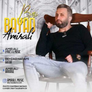 AmirAli Bayad Beri 300x300 - دانلود آهنگ جدید امیرعلی به نام باید بری