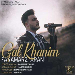 Faramarz Aran Gal Khanim 300x300 - دانلود آهنگ جدید فرامرز آران به نام گَل خانيم