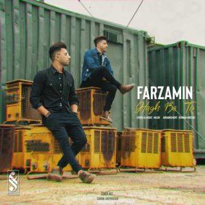 Farzamin Hagh Ba To 300x300 - دانلود آهنگ جدید فرزامین به نام حق با تو