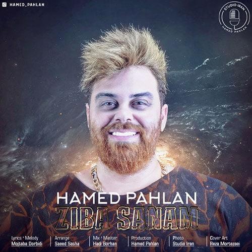 Hamed Pahlan Ziba Sanam - دانلود آهنگ جدید حامد پهلان به نامزیبا صنم