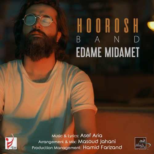 Hoorosh Band Edame Midamet - ادامه میدمت از هوروش بند