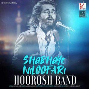Hoorosh Band Shabaye Niloofari 300x300 - شب های نیلوفری از هوروش بند