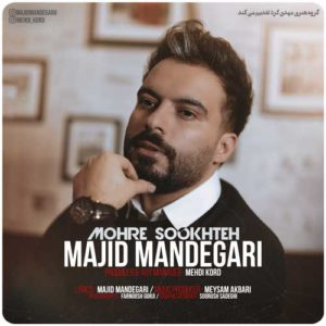 Majid Mandegari Mohre Sookhteh 300x300 - دانلود آهنگ جدید مجید ماندگاری به نام مهره سوخته