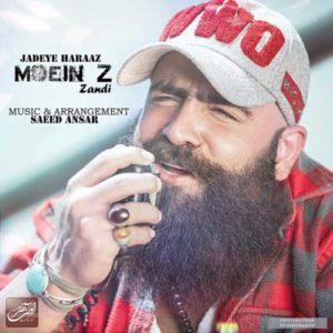 Moein Zandi Jadeye Haraaz 300x300 - دانلود آهنگ جدید معین زد به نام جاده هراز