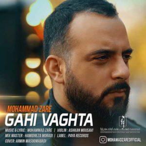 Mohammad Zare Gahi Vaghta Video 300x300 - دانلود ویدیو جدید محمد زارع به نام گاهی وقتا