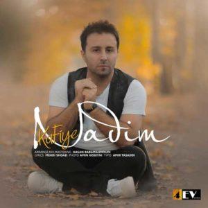 Nadim Kafiye 300x300 - کافیه از ندیم