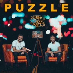 Puzzle Band Donyam Shodi Raft 300x300 - دانلود آهنگ جدید پازل بند به نام دنیام شدی رفت