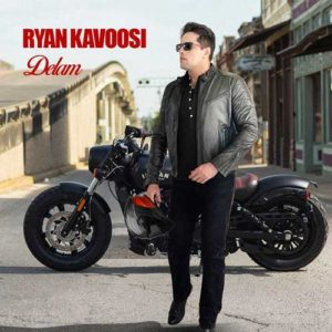 Ryan Kavoosi Delam 300x300 - دانلود آهنگ جدید رایان کاووسی به نام دلم