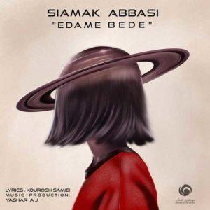 Siamak Abbasi Edame Bede 300x300 - دانلود آهنگ جدید سیامک عباسی به نام ادامه بده