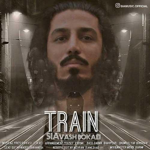 دانلود آهنگ جدید سیاوش بکایی به نام قطار
