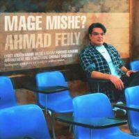 دانلود آهنگ جدید احمد فیلی به نام مگه میشه