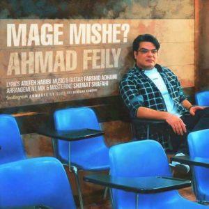 Ahmad Feily Mage Mishe 300x300 - دانلود آهنگ جدید احمد فیلی به نام مگه میشه