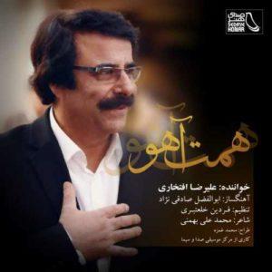 Alireza Eftekhari Hemate Ahoo 300x300 - دانلود آهنگ جدید علیرضا افتخاری به نام همت آهو